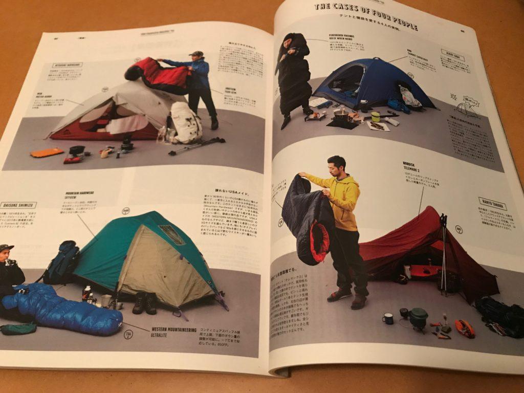 magazine-for-hiker